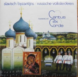 Slavisch Byzantijns/Russische volksliederen