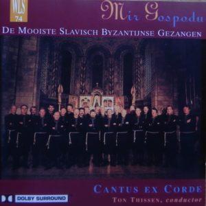 CD 3 Mir Gospoda 1994